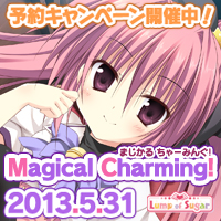 Magical Charming! 応援中!